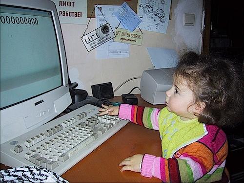 20001227_zeliecomputer1.jpg