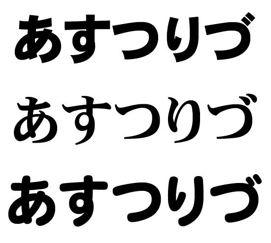 Stuur zeker een foto op, met een vóór en nà, naar japanse-tattoos@zog.org.